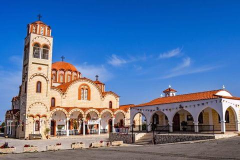 Cyprian church
